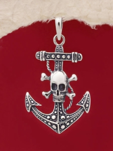 Сребърен медальон - P458