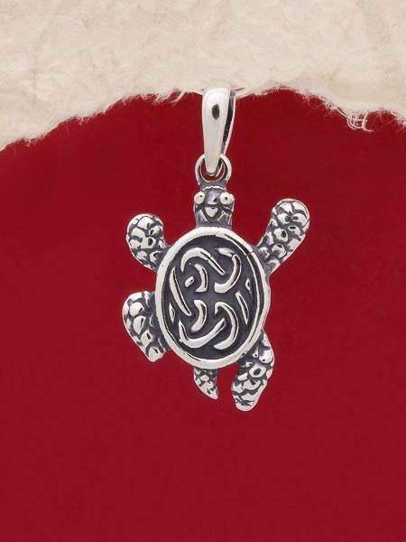 Сребърен медальон - P465