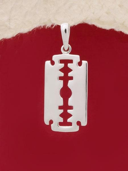 Сребърен медальон - P515