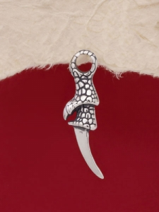 Сребърен медальон - P513