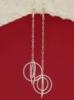 Сребърни обеци - E30175
