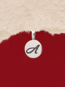 Сребърен медальон с буква