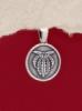 Сребърен медальон - P497