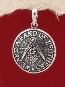 Сребърен медальон - P440