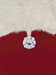 Сребърен медальон - PK009S-WHITE