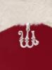 Сребърен медальон буква Ш - P324