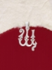 Сребърен медальон буква Щ - P324