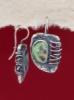 Сребърни обеци със седеф - SEK002