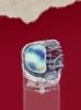 Сребърен пръстен със седеф - SRK002