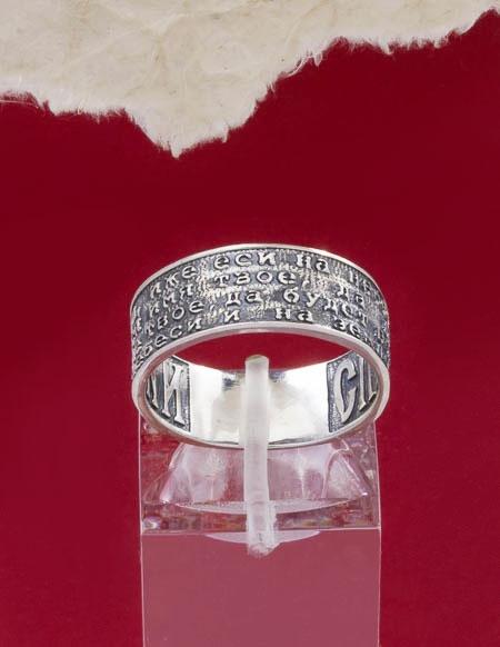 Сребърен пръстен - R0372.10
