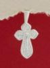 Сребърен кръст - P7072.10