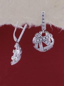 Сребърни обеци - E137988