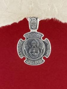 Сребърен медальон - PKS018