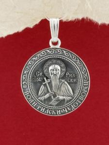 Медальон Св. Йоан Рилски Чудотворец - PKS026