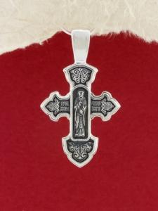 Сребърен медальон - PKS040