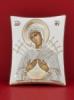 Сребърна икона - Св. Богородица - 117TBR1FWD