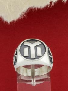 Сребърен пръстен - П-9